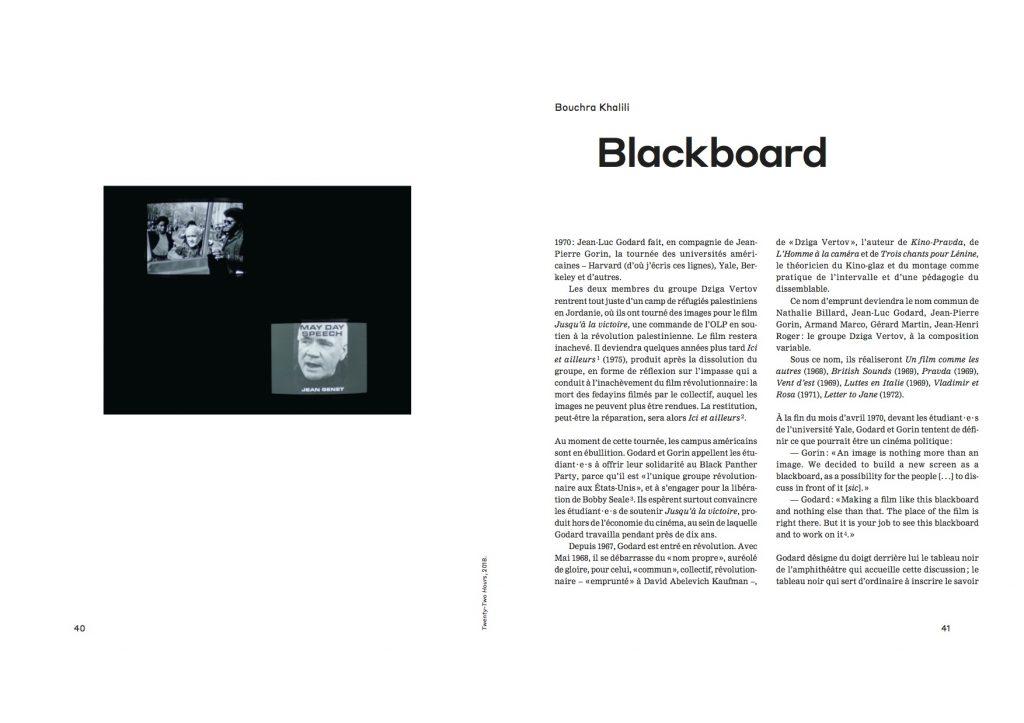 BouchraKhalili_Blackboard_4