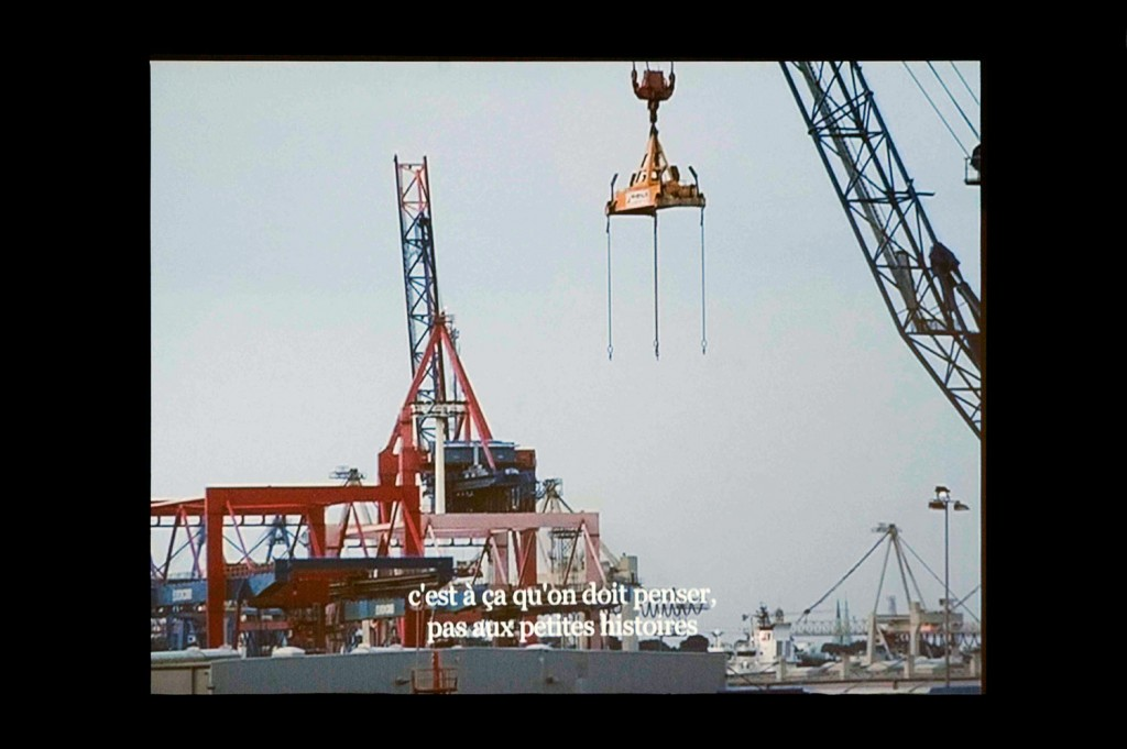 """The Seaman. Digital film. 2012. 10'. View at """"The Seaman"""", solo project at Freedman Gallery, Albright College, 2013."""